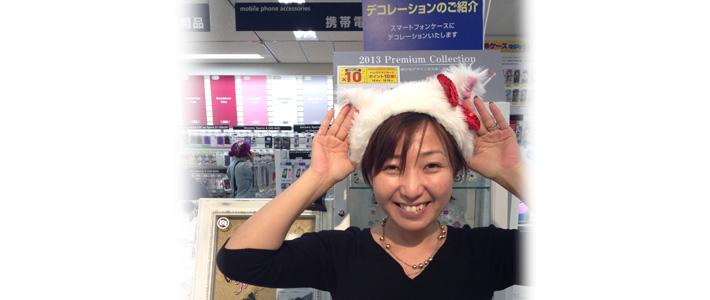 東急ハンズ名古屋店にも出店しております♪