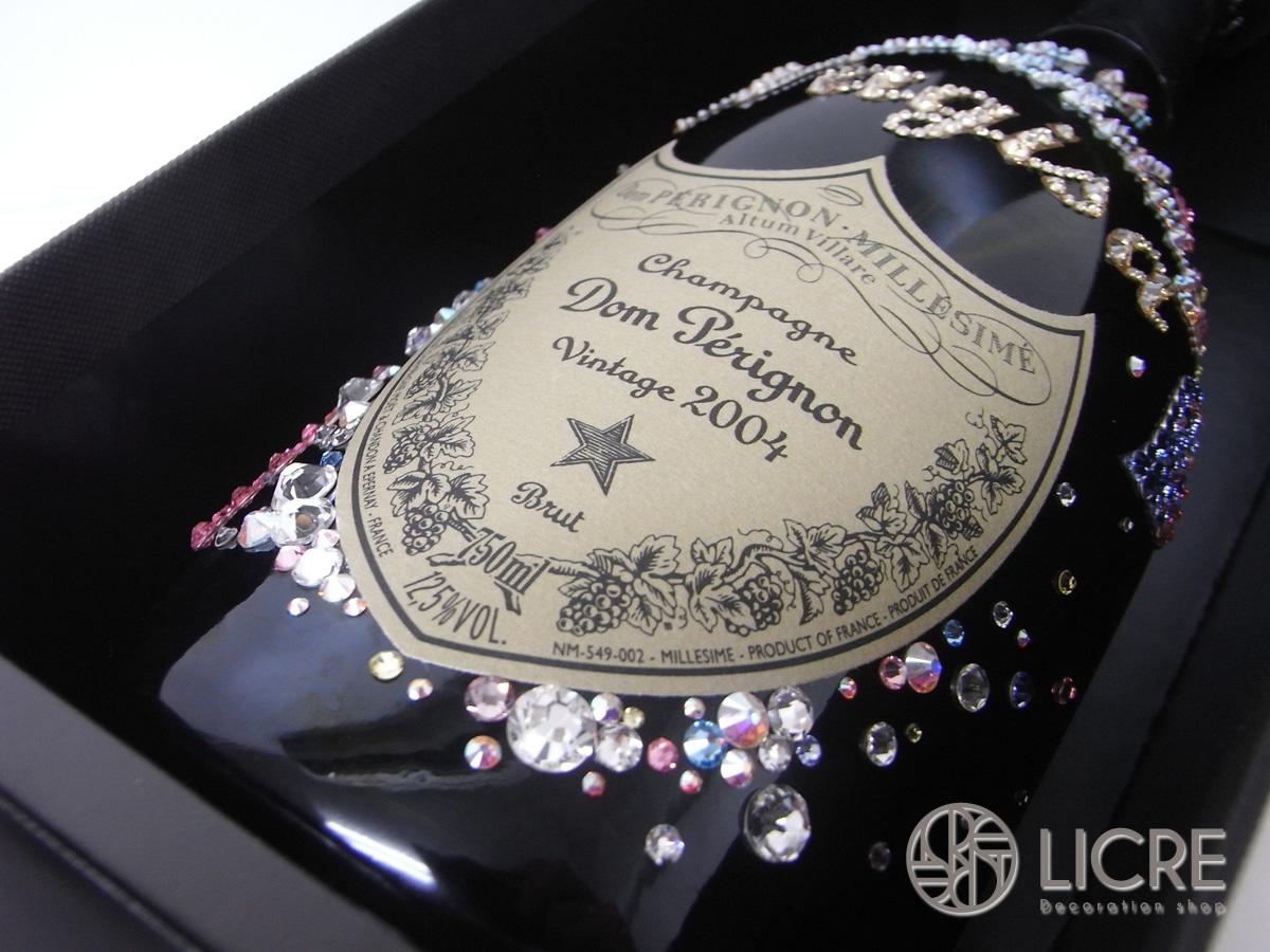 Dom Pérignonにお祝いの気持ちを込めて・・・