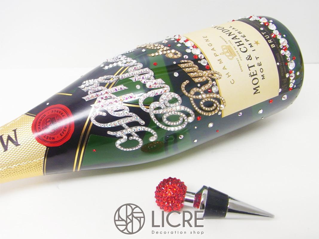 お祝いに人気のシャンパンボトルデコレーション