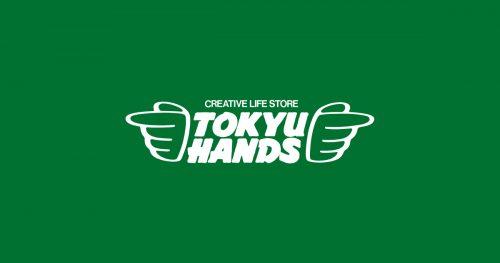 東急ハンズ名古屋店実演販売4月の予定