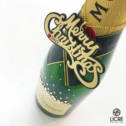 クリスマスにはオリジナルのシャンパンボトルで華やかに演出