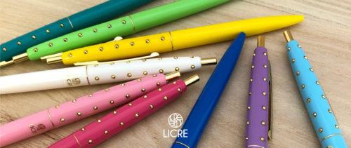 BICボールペン「クリックゴールド」スワロフスキーデコレーション販売記念キャンペーン
