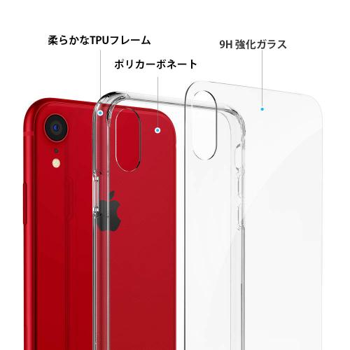 iPhoneXR-QuartzHybrid