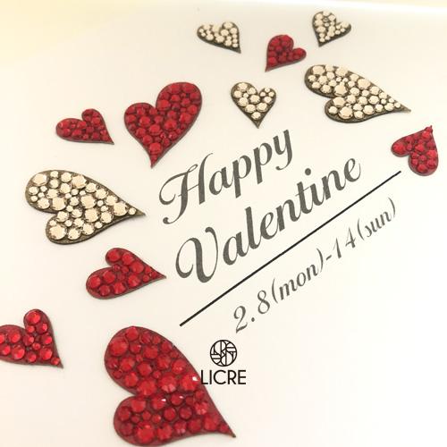 バレンタインにぴったりな貼って剥がせるハートモチーフデコレーションステッカー